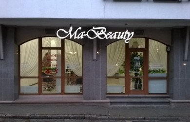 MaBeauty_LED logo (8)