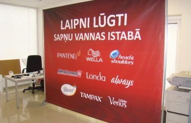 Sapnu vannas istba Press Wall 3000x2400mm (2)