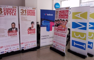 Roll Up Baneris 0.85x2.0m (12)