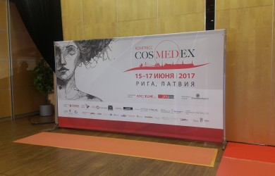 Press Wall Cosmedex 4.5x2 (2)