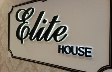 Elite House Jurmala LED logo (6)