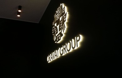 LED logo Cravat group Ceros.LV