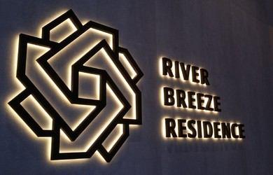 River Breeze Residence LED logo Ceros LV
