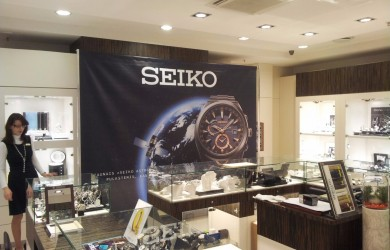 Seiko Press Wall 3x2.4